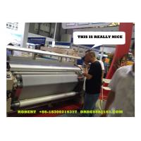 Heavy Duty Water Jet Textile Weaving Loom Machine Two Electronic Feeder Manufactures