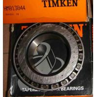 15523 /1986 High precision Timken Wheel Bearing Deep Groove For trailer Manufactures