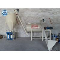 China Simple Dry Mortar Plant For Building , Spiral Ribbon Mixer 1-3 Tons Per Hour on sale
