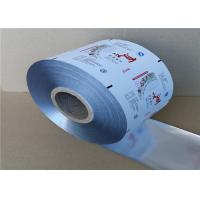 Food Grade Plastic Packaging Film Roll Aluminum Material 3 Layers With PET/AL/PE Manufactures