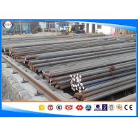 Quality AISI 1026 Hot Rolled Steel Bar Hot Rolled&Hot Forged Carbon Steel Bar Dia : 10-800 Low MOQ for sale