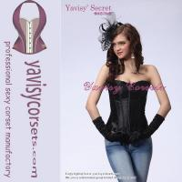 Buy cheap plus size corset waist training corsets for sale from wholesalers