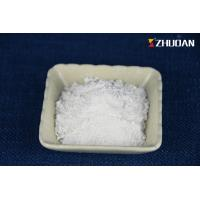 Intumescent  Flame Retardant Powder For Paint  Water Base Anti Termite IFR201A Manufactures