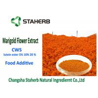 Lutein Ester 5% Natural Food Additives , Marigold Flower Extract Water Souble Manufactures