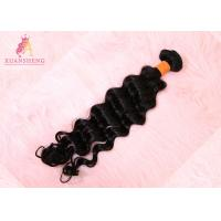 China 10A Grade XS Loose Wave Human Hair Curly Double Weft Curly Human Bundles on sale