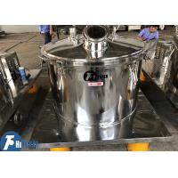 Manual Discharge Platform Base Centrifuge For Chemical / Food Intermittent Operation Manufactures