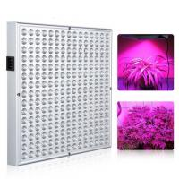 High Lumen SMD Indoor LED Grow Lights 14 W For Plant Factory , Good Heat Dissipation Manufactures
