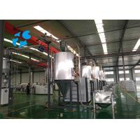 China Long Life 300kg Capacity Desiccant Dryer For Plastic Resin on sale