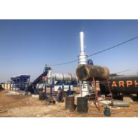 20tph Bitumen Batch Mix Plant / Small Road Construction Plant Easy To Operate for sale
