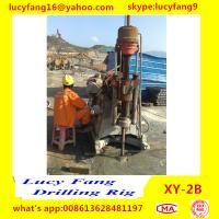 China China XY-2B Soil and Rock Core Drilling Rig for Minerals Exploration With 50-500 m and NQ on sale