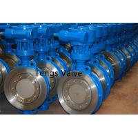 China Cast steel Wafer type triple eccentric (offset) manual butterfly valve Class150 Class300 Class600 on sale