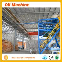 organic cooking oil rice bran oil extraction rice bran oil extraction cheap price Manufactures