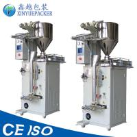 High Speed Pillow Bag Packaging Machine , Automatic Ketchup Packing Machine Manufactures