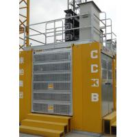 Yellow Color A Hoist For Lifting Building Materials Lifting Speed 0–60 M/Min Manufactures