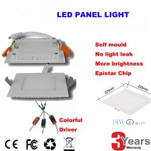225 × 225mm SMD LED Panel Light , 18W Square Led Panel Lamp Manufactures
