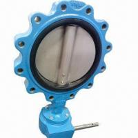 DN450 Lug Type Butterfly Valve for Water Treatment, DI Body, Through Shaft with Pin Manufactures