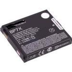 OEM Battery for Motorola BP7X Manufactures