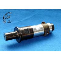 15 KHz 70mm Piezoelectric Ultrasonic Transducer With High Reliability Manufactures