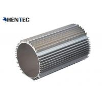 Buy cheap Custom Made Industrial Aluminium Profile Extrusion Motor Shell With Powder from wholesalers
