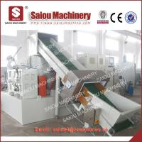 PE plastic film compactor recycling line pp recycling machine Manufactures