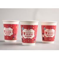 Pretty Christmas Paper Cups For Hot Drinks / To Go Coffee Cups Logo Printed Manufactures