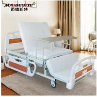 Electric Adjustable Patient Bed For Home Use , MD-E09 Paint Steel Home Hospital Beds Manufactures