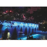 Programmable Water Curtain Fountain , Graphic Water Curtain Sprinkler Manufactures