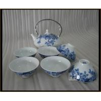 90cc Cup and Saucer (NG01-7A) Manufactures