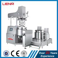 Cosmetic Cream Making Machine vacuum Homogenizer emulsifier