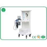 Health Gas Virtual Anesthesia Machine For Hospital / Clinic , Low Oxygen Pressure Alarm Manufactures