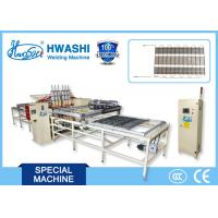 Automatic Wire Welding Machine for Refrigerator Condenser WL-SP-MF160K for sale