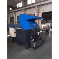 China Big Industrial Plastic Crusher Machine Strong Breaking Capacity 1000kg Per Hour on sale