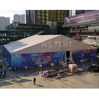 China Full Color Printed Outdoor Exhibition Tents / Trade Show Marquee Size 25 x 35m on sale