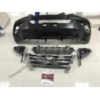 China 2016 Model Toyota Fortuner Parts / Auto Body Kit Accessories Products Lingyue Branded on sale