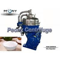 Automatic 2 Phase Starch Separator with Disc Bowl for Protein and Waste Water Separation Manufactures