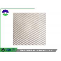 Buy cheap High Strength White Multifilament Geotextile 200kN/m from wholesalers