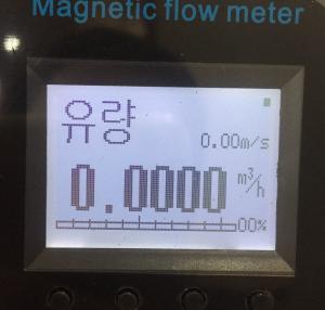 China Korean electromagnetic flow meter Korean flowmeter Stainless steel flow meter wholesale