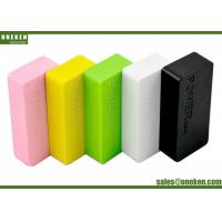 5200Mah Portable Cell Phone Battery Charger , Mobile Phone Power Bank Fast Charging Manufactures
