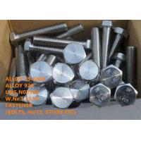 25-6MO / N08926 High Performance Precision Alloys Super Austenitic Stainless Steel Alloy Manufactures