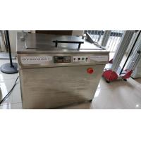 Rotawash Color Fastness Machine Lab Testing Equipment PID Type Or Touch Screen Control Manufactures