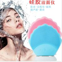 Meraif wholesale Multi- color silicone face washing brush Face Blackhead Remover Brush Manufactures