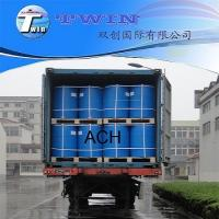 Buy cheap Water treatment grade as flocculant Aluminum Chlorohydrate ACH from wholesalers