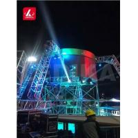 China Red Circle Curved Aluminum Square Truss Revolving Lighting Truss on sale