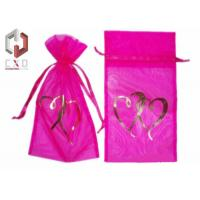 China Mini Organza Gift Bags , Organza Drawstring Pouches 80 * 70mm on sale