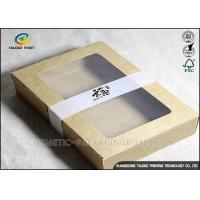 Eco Friendly Food Packing Boxes Kraft Paper Food Boxes For Little Cakes Manufactures