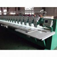 15-head Flat embroidery machine Manufactures