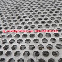 China perforated sheet metal Manufactures