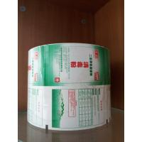 China Printed Aluminum Foil Roll / Laminated Printed Plastic Film For Packaging Food on sale