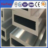 OEM cheap mill finish aluminium profile aluminium tube manufacturer,aluminium square tube Manufactures