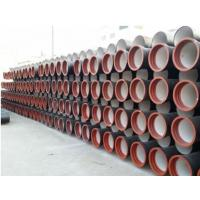 Ductile Iron Pipe(Tyton Joint or Push on Joint) Manufactures